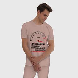 Пижама хлопковая мужская Офицер, я вас не видел цвета пыльно-розовый — фото 2