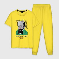 Пижама хлопковая мужская Dostoevsky Crime цвета желтый — фото 1