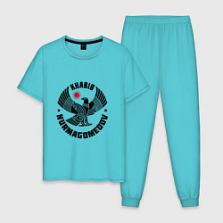 Пижама хлопковая мужская Khabib: Dagestan Eagle цвета бирюзовый — фото 1