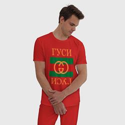 Пижама хлопковая мужская Гуси Гуси цвета красный — фото 2
