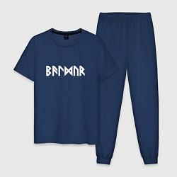 Пижама хлопковая мужская Baldur цвета тёмно-синий — фото 1