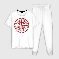 Пижама хлопковая мужская Taknado: Stone Island цвета белый — фото 1
