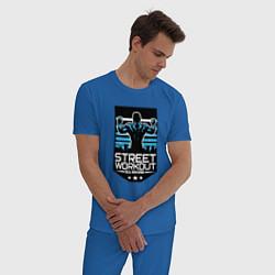 Пижама хлопковая мужская Street WorkOut: Real sport цвета синий — фото 2