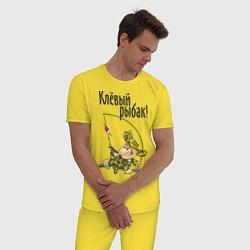 Пижама хлопковая мужская Клевый рыбак цвета желтый — фото 2