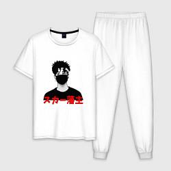 Пижама хлопковая мужская Scarlxrd цвета белый — фото 1