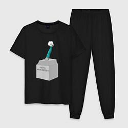 Пижама хлопковая мужская Нога Акинфеева цвета черный — фото 1