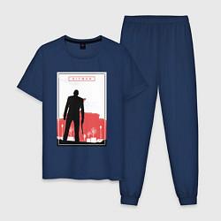 Пижама хлопковая мужская Hitman: City Killer цвета тёмно-синий — фото 1