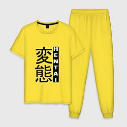 Пижама хлопковая мужская HENTAI Style цвета желтый — фото 1