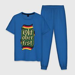Пижама хлопковая мужская Oktoberfest Germany цвета синий — фото 1