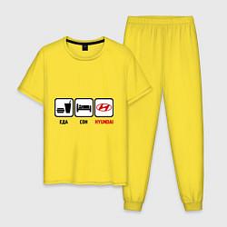Пижама хлопковая мужская Еда, сон и Hyundai цвета желтый — фото 1