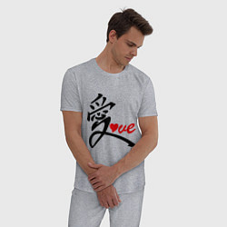 Пижама хлопковая мужская Китайский символ любви (love) цвета меланж — фото 2