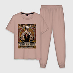 Пижама хлопковая мужская Fight Century цвета пыльно-розовый — фото 1