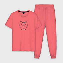 Пижама хлопковая мужская Кусь-кусь цвета коралловый — фото 1