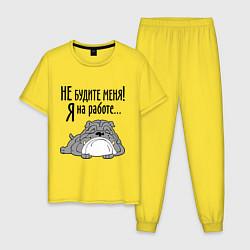 Пижама хлопковая мужская Не будите - я на работе цвета желтый — фото 1