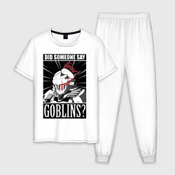 Пижама хлопковая мужская Убийца гоблинов 9 цвета белый — фото 1