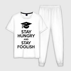 Пижама хлопковая мужская Stay Hungry & Stay Foolish цвета белый — фото 1