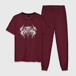 Пижама хлопковая мужская Ghostemane цвета меланж-бордовый — фото 1