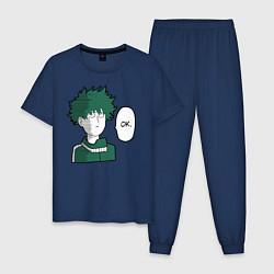 Пижама хлопковая мужская Hero цвета тёмно-синий — фото 1