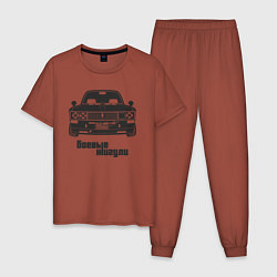 Пижама хлопковая мужская Боевые жигули Ваз 2106 цвета кирпичный — фото 1