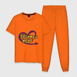 Пижама хлопковая мужская Любимая жена цвета оранжевый — фото 1