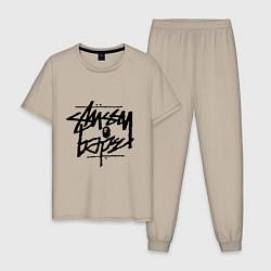 Пижама хлопковая мужская Stussy x Bape цвета миндальный — фото 1