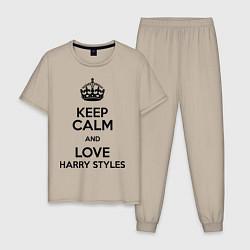 Пижама хлопковая мужская Keep Calm & Love Harry Styles цвета миндальный — фото 1