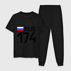 Пижама хлопковая мужская RUS 174 цвета черный — фото 1