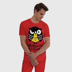 Пижама хлопковая мужская Нервы то не стальные цвета красный — фото 2