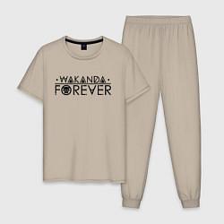 Пижама хлопковая мужская Wakanda forever цвета миндальный — фото 1