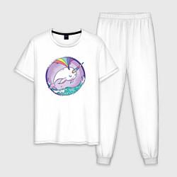 Пижама хлопковая мужская Нарвал-единорог цвета белый — фото 1