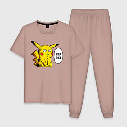 Пижама хлопковая мужская Pika Pika Okay цвета пыльно-розовый — фото 1