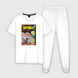 Пижама хлопковая мужская Человек-муравей цвета белый — фото 1
