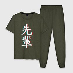 Пижама хлопковая мужская SENPAI GLITCH цвета меланж-хаки — фото 1