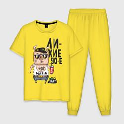 Пижама хлопковая мужская Лихие 90-е цвета желтый — фото 1