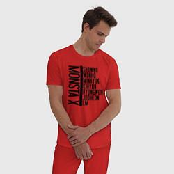 Пижама хлопковая мужская MONSTA X цвета красный — фото 2