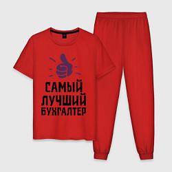 Пижама хлопковая мужская Самый лучший бухгалтер цвета красный — фото 1