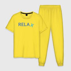 Пижама хлопковая мужская Relax цвета желтый — фото 1