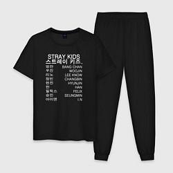 Пижама хлопковая мужская Stray Kids цвета черный — фото 1