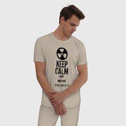 Пижама хлопковая мужская STALKER 2 KEEP CALM цвета миндальный — фото 2