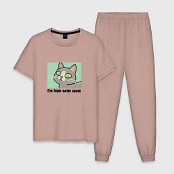 Пижама хлопковая мужская I'm From Outer Space цвета пыльно-розовый — фото 1
