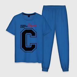 Пижама хлопковая мужская Сергей - человек большой буквы цвета синий — фото 1