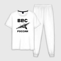 Пижама хлопковая мужская ВВС России цвета белый — фото 1