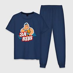Пижама хлопковая мужская За ВДВ цвета тёмно-синий — фото 1