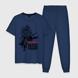 Пижама хлопковая мужская Никто кроме нас ВДВ цвета тёмно-синий — фото 1