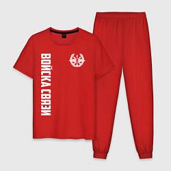 Пижама хлопковая мужская Войска связи цвета красный — фото 1