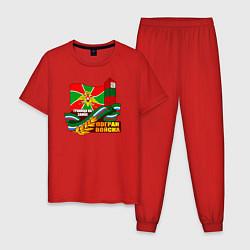 Пижама хлопковая мужская Погран Войска цвета красный — фото 1