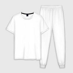 Пижама хлопковая мужская Вежливые люди цвета белый — фото 1