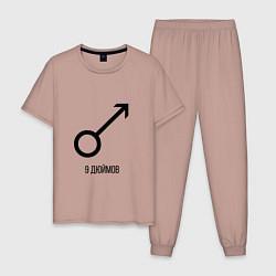 Пижама хлопковая мужская 9 ДЮЙМОВ цвета пыльно-розовый — фото 1