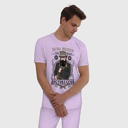 Пижама хлопковая мужская Достоевский: бери топор цвета лаванда — фото 2