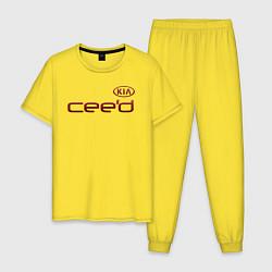 Пижама хлопковая мужская KIA CEED цвета желтый — фото 1